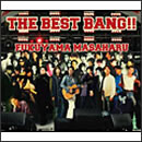 THE BEST BANG!! DISC 1