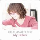 奥華子BEST -My Letters-