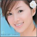(COLEZO!) Noriko Sakai Best Selection
