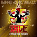 35th Anniversary BEST ALBUM 「スタ☆レビ -LIVE & STUDIO-」