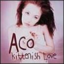 Kittenish Love