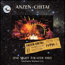 ONE NIGHT THEATER 1985~横浜スタジアムライブ