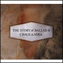 THE STORY of BALLADII