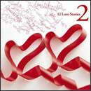 12Love stories2