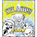 SPLASH!!!~遥かなる自主制作BEST~