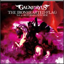 THE IRONHEARTED FLAG Vol.2: REFORMATION SIDE