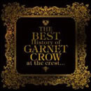 THE BEST History of GARNET CROW at the crest…