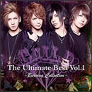 The Ultimate Best Vol.1- Burning Collection -