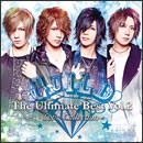 The Ultimate Best Vol.2- Love Collection -