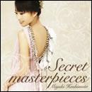 Secret masterpieces