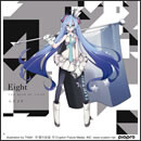 Eight -THE BEST OF 八王子P-