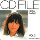CD FILE 岩崎宏美 VOL.2
