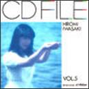 岩崎宏美 VOL.5 CD FILE