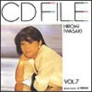 岩崎宏美 VOL.7 CD FILE