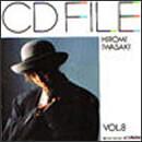 岩崎宏美 VOL.8 CD FILE