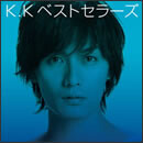 KAZUKI KATO 5th Anniversary K.K ベストセラーズ