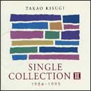 シングル・コレクション パートII 1984~1995