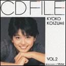 CDファイル/小泉今日子Vol.2
