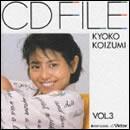 CDファイル/小泉今日子Vol.3
