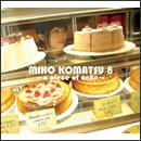 小松未歩 8 ~a piece of cake~