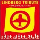 LINDBERG TRIBUTE ~みんなのリンドバーグ~