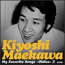 My Favorite Song~oldies~II