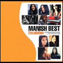 MANISH BEST~Escalation~