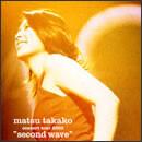 "matsu takako concert tour 2003""second wave"""