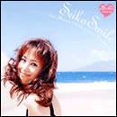 Seiko Smile Seiko Matsuda 25th Anniversary Best Selection