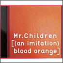 [(an imitation) blood orange]