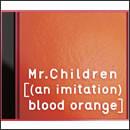 [(an imitation) blood orange]