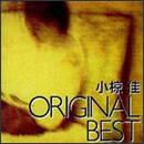 小椋佳 ORIGINAL BEST