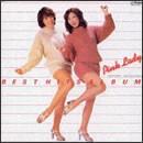 ピンク・レディー ベスト・ヒット・アルバム DISC 1