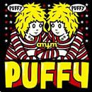 PUFFY AMIYUMI × PUFFY