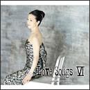 LOVE SONGS VI~あなたしか見えない~