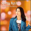 坂本冬美 SUPER BEST