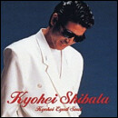 GOLDEN BEST ~ KYOHEI EYED SOUL