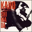 HOTEL ~ kaho shimada Selection 3~