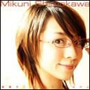 Mikuni Shimokawa Remember ~青春アニソンハウスアルバム~