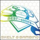 BEST~colors~