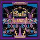 BEST 2010-2012