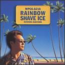 RAINBOW SHAVE ICE