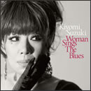 Woman Sings The Blues