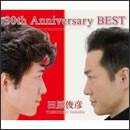 30th Anniversary BEST