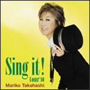 Sing it! tour '10 DISC 1