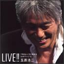LIVE!! 「今日というこの日を生きていこう」 DISC 1