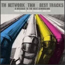 BEST TRACKS ~A message to the next generation~