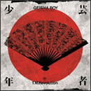 GEISHA BOY -ANIME SONG EXPERIENCE-