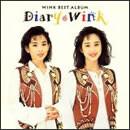 Diary~BEST ALBUM