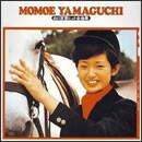 山口百恵ヒット全曲集 -1974年版- DISC 1